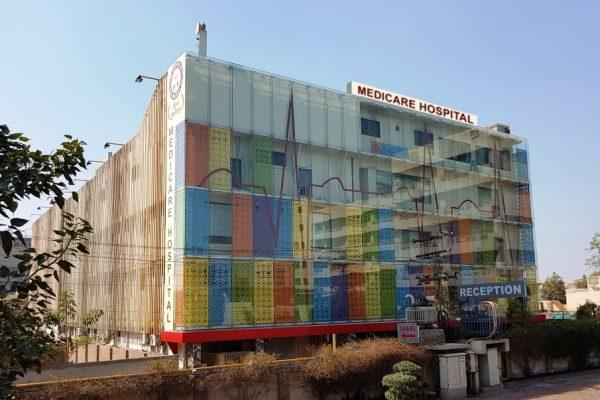Medicare gets approval of Nursing College in Multan
